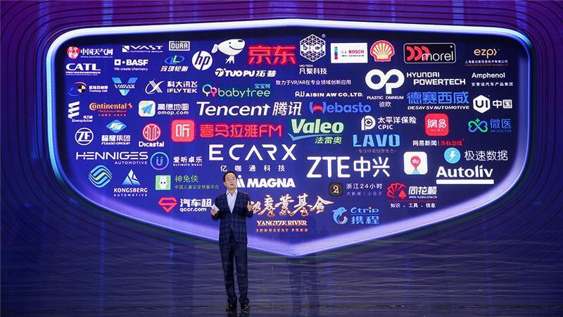 媒体:吉利已经接洽北汽集团 洽谈收购股权事宜