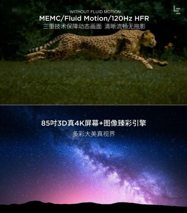 乐视中国发布uMax85电视:美国爆款/39999元的照片 - 5