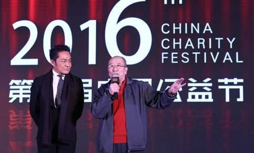 第六届中国公益节在京举行 向公益践行者致敬