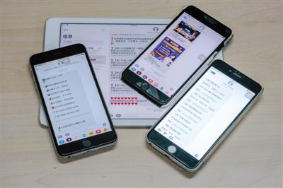 业内:iMessage垃圾信息与垃圾短信不同 法律有缺失