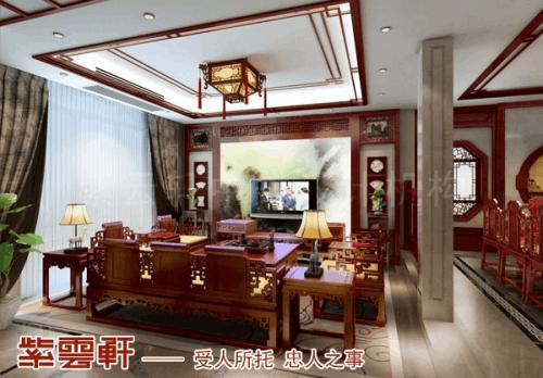 古典中式装修如何设计,看紫云轩这套别墅装修案例