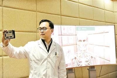 冷门专业遇上段子手大V老师 借助AR教授解剖学