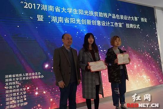 湖南省大学生阳光助残扶贫产品包装设计大赛结果出炉图片