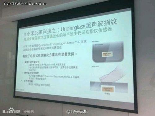 又要领先iPhone了:小米5s确认将搭载超声波指纹识别的照片 - 5