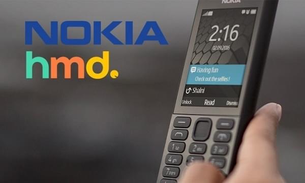 诺基亚手机回归:除了野心似乎一无所有?的照片