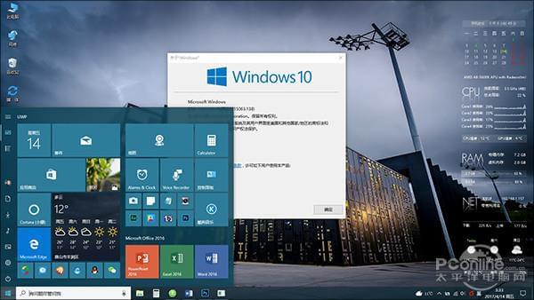 硬盘分区的锅?没法升级Windows 10创意者更新怎么办的照片 - 10