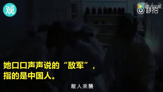 台湾媚日神剧播了两集就下架!剧方说是因为这