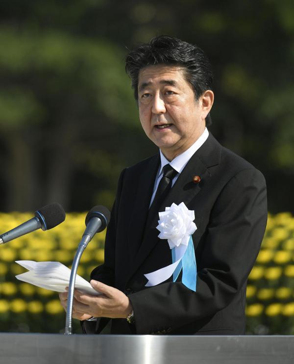 原子弹爆炸73周年 安倍:不加入《禁止核武器条约》