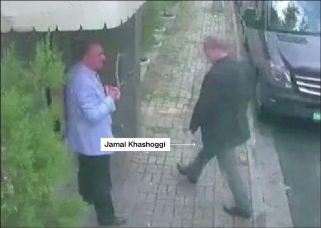 """沙特记者遇害细节:沙特特工穿其衣服""""乔装""""离开"""