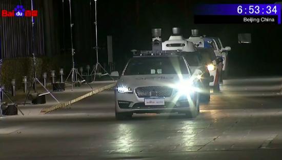 百度升级自动驾驶平台,还说自己是国家队