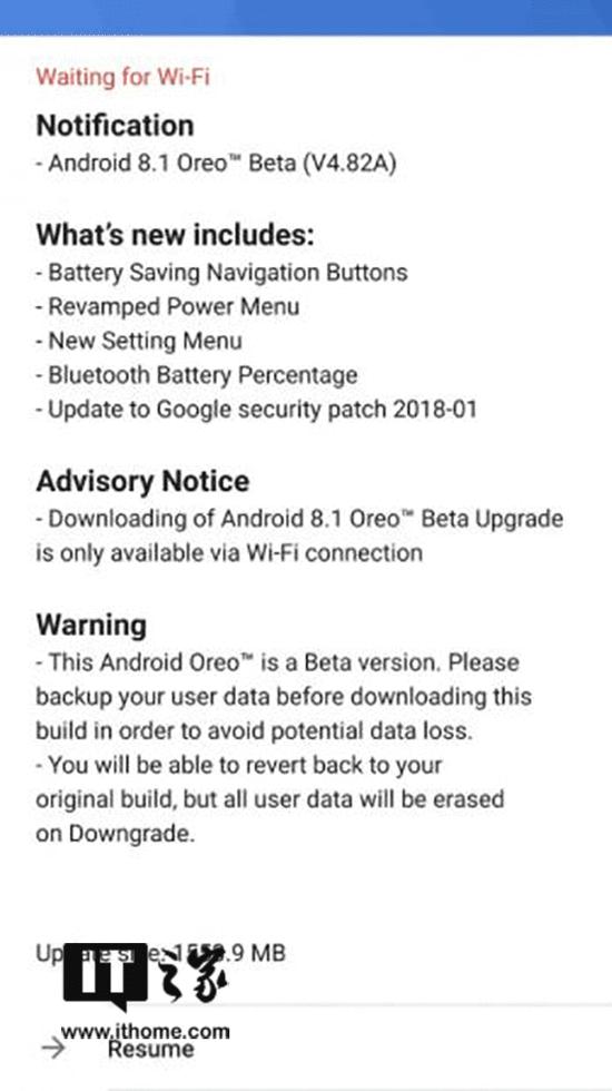 诺基亚8开启安卓8.1测试:可显示蓝牙设备电量