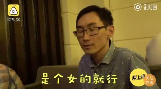 """""""中国式逼婚""""究竟有多恐怖?"""