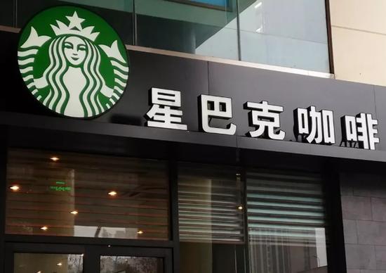 金秀贤代言的咖啡店:如今合资公司旗下企业破产