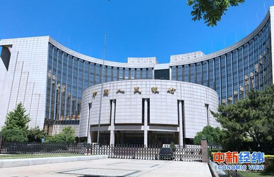 上调25基点!美联储年内第三次加息中国跟不跟?