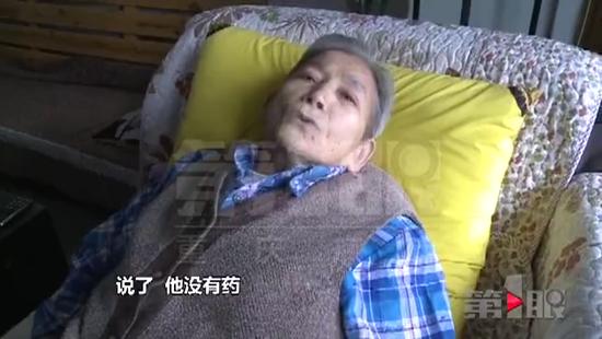 78岁老人住进医养结合型养老院 一个月却暴瘦20斤