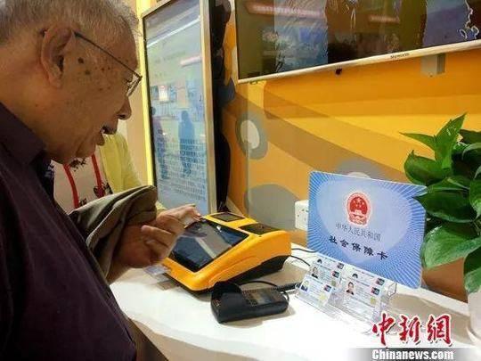 辽宁鼓励老年人自主创业 网友:他们怎么识别风险?