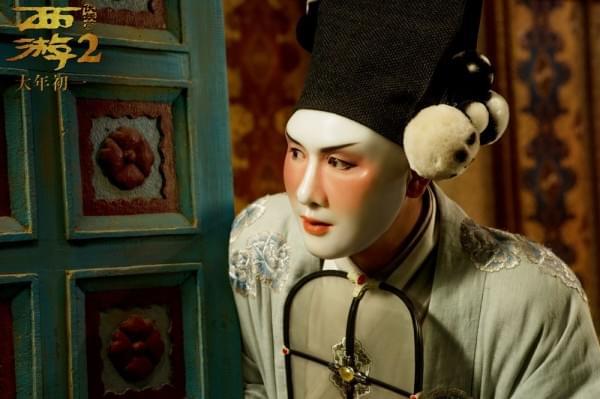 《西游伏妖篇》高清剧照、预告公布:画风清奇的照片 - 8