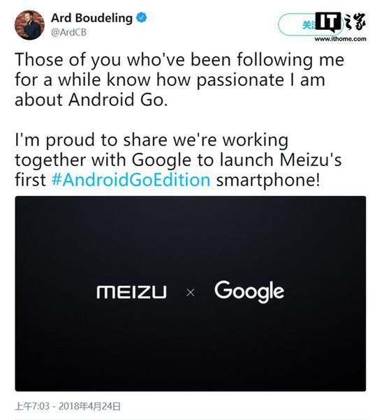 魅族官方确认:将推出首款谷歌Android Go手机