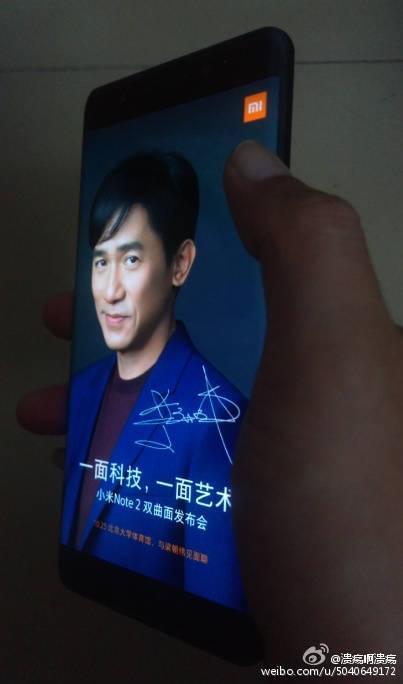 小米Note 2真机照再曝光:纯粹的双曲面手机的照片 - 3