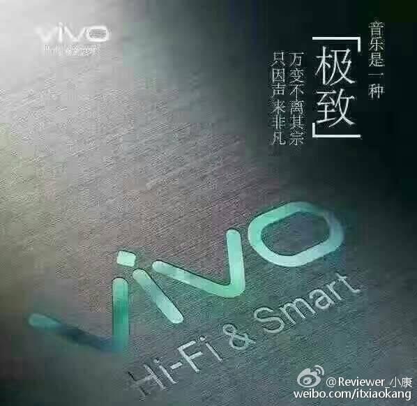 拍照新旗舰vivo X9即将发布 官方放出宣传海报的照片 - 4