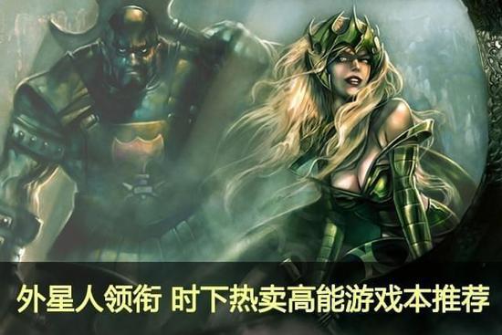 外星人领衔 时下热卖高能游戏电脑推荐