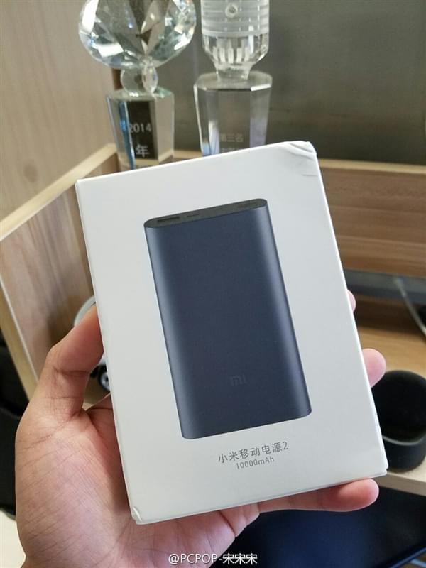 小米移动电源2代抢先上手:Micro USB口、双向快充