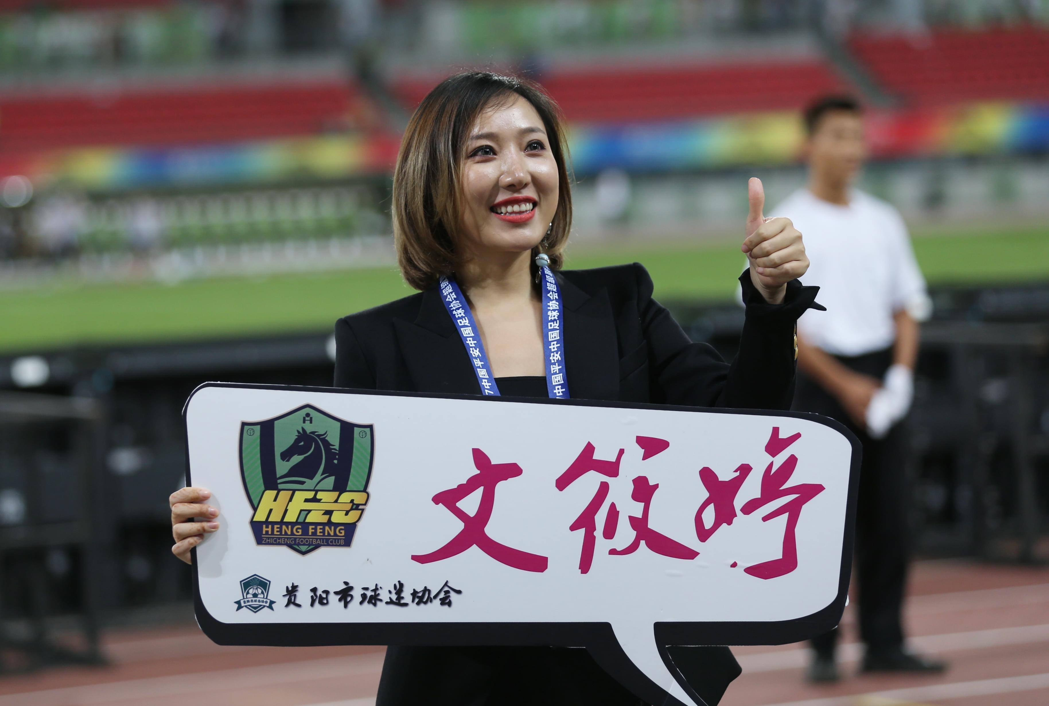 文筱婷的小梦想:建10万人球场 坐满热爱足球的球迷