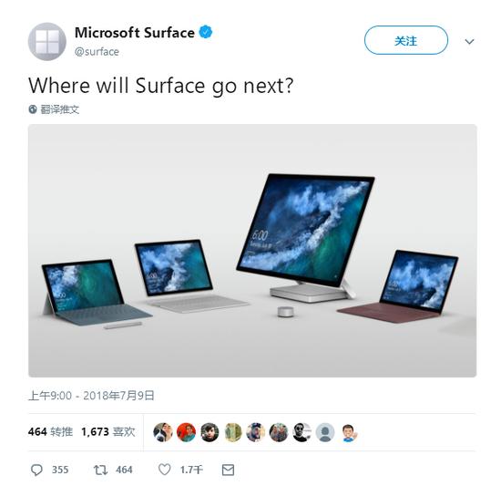 微软官方宣布:廉价版Surface或命名为Surface Go