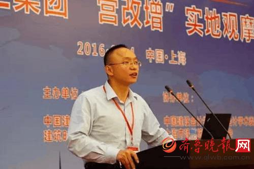 """新中大信息系统如何助力上海建工应对""""营改增"""""""