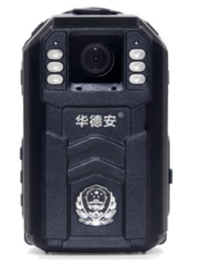功能丰富 华德安 DSJ-4H售价1480元