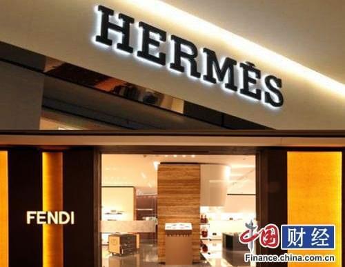 奢侈品牌再登质量黑榜:芬迪涉事商品仍在售爱马仕称已无货