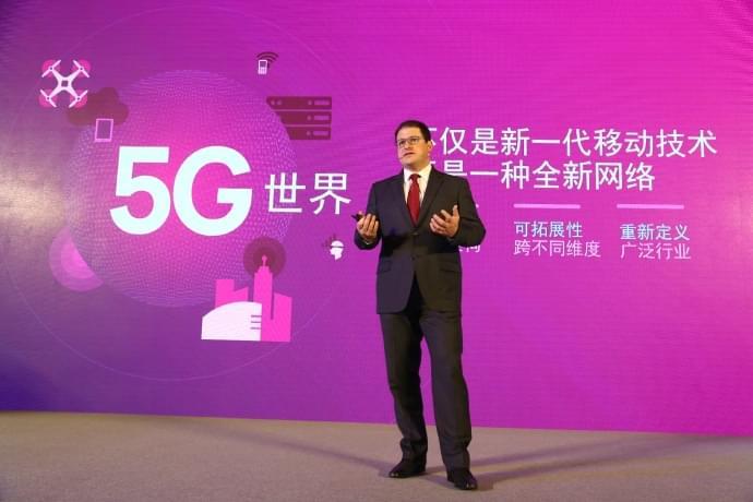 5G即将到来:中兴、高通和中国移动宣布开展5G新空口试验的照片 - 5