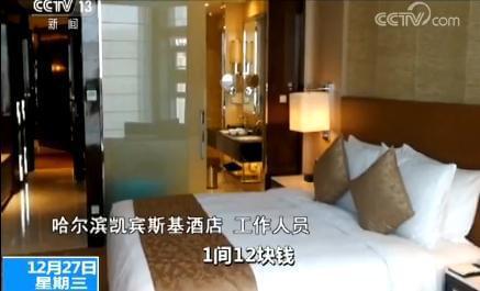 五星酒店频被曝卫生恶心 央视拷问酒店方为何默许