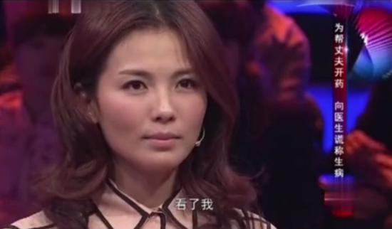 乐嘉问刘涛:王珂发病有没有失手打过你?刘涛的回答扎心了
