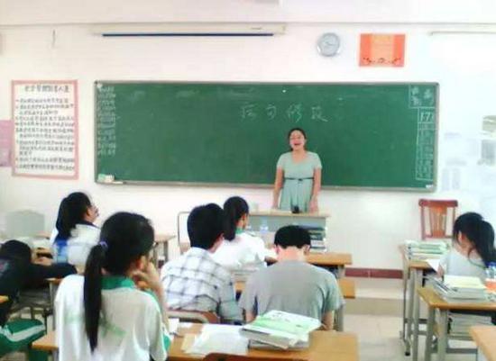 """河北衡水教育局为家校群立新规:禁""""拍马屁""""式回复"""