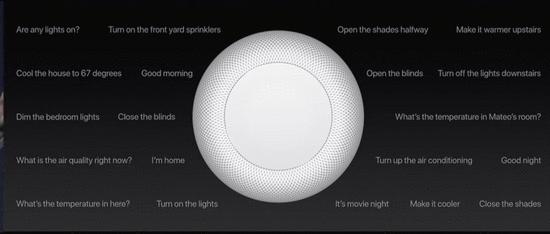 苹果年内发布智能音箱HomePod,想了解的看过来