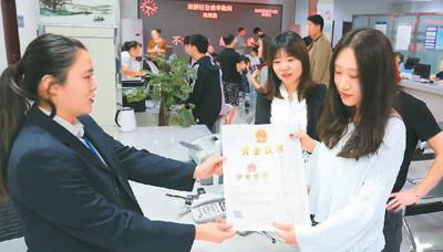 http://www.110tao.com/zhengceguanzhu/43407.html