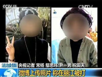 戴斌:迎接旅行购物的中国时代
