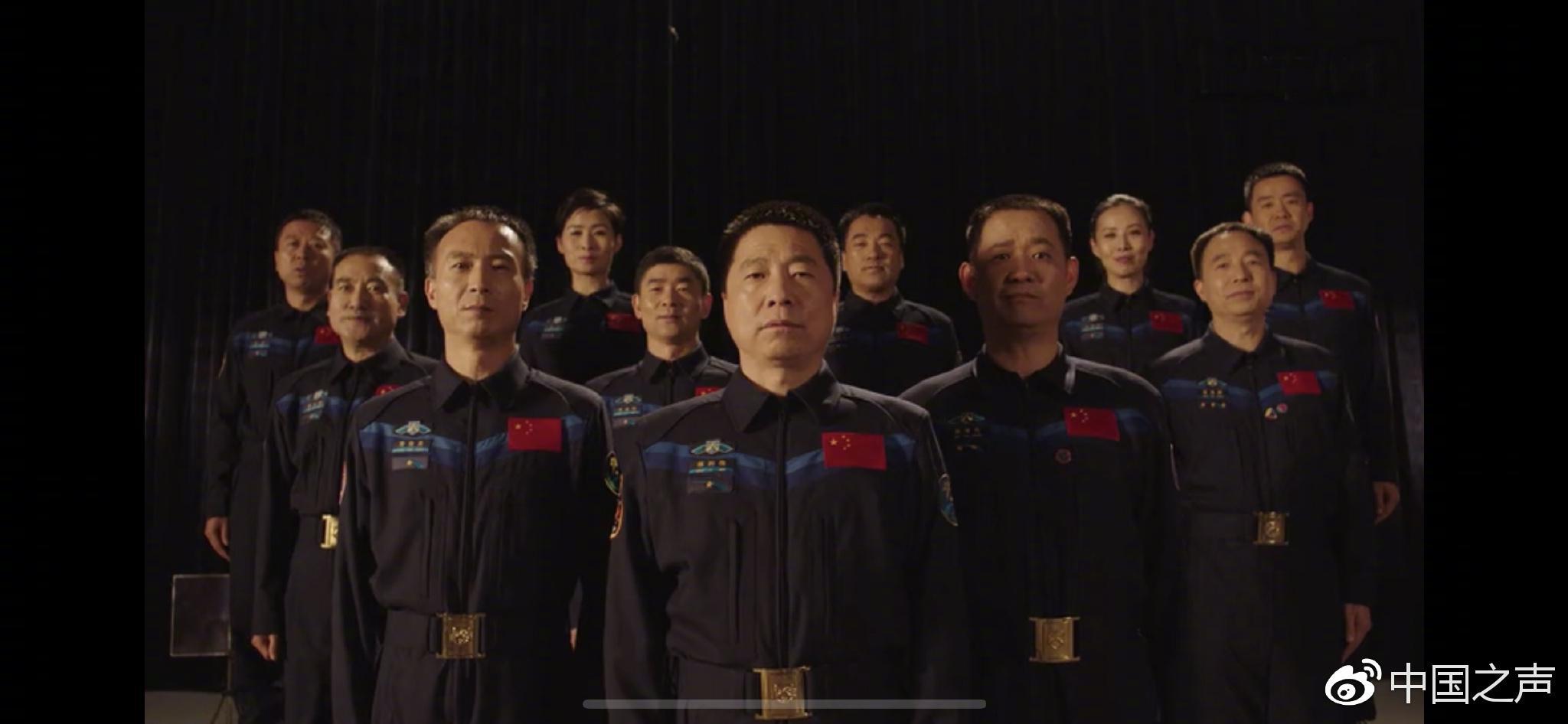 杨利伟解读航天员选拔类别:工程师首次被纳入