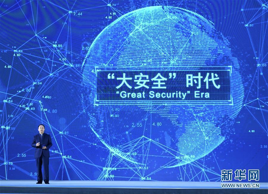 (科技)(3)世界互联网领先科技成果发布活动在乌镇举行