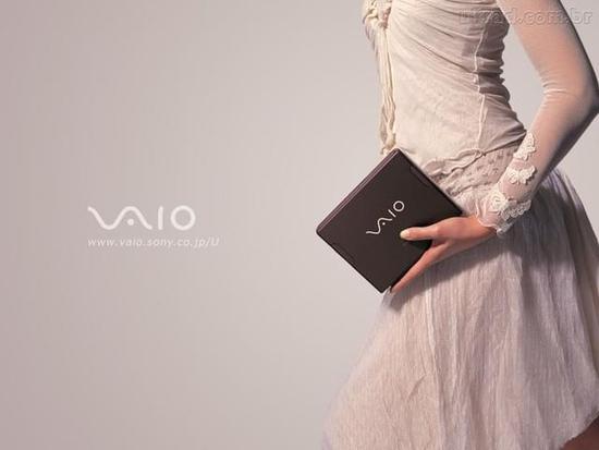 索尼VAIO周年祭 好产品为何没有大市场
