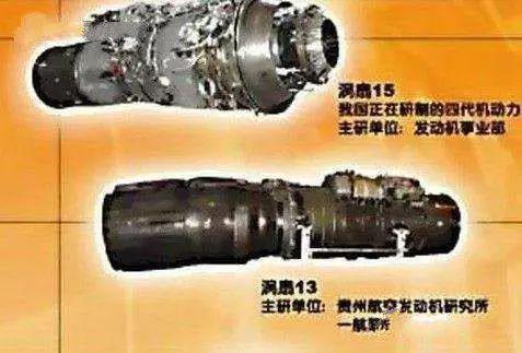 中国歼10d换装新型矢量发动机?一张图曝光给出了明确答案