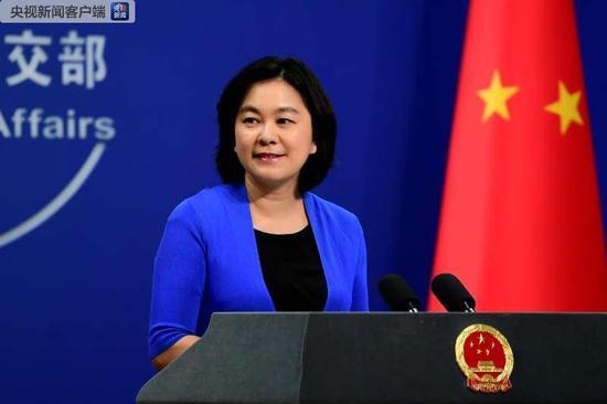外交部:愿促进缅孟对话 维护若开邦长期稳定