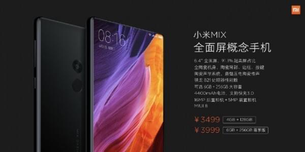 小米概念手机MIX发布3499起 91.3%屏占比的照片 - 1