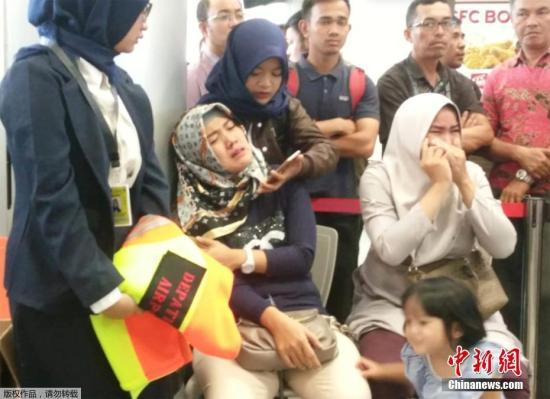 印尼狮航:失事客机满足飞行条件 机长经验丰富