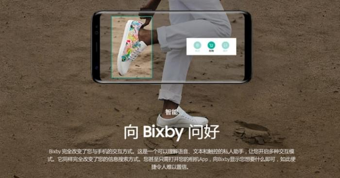 关于Galaxy S8/S8+的这些细节,你留意到了吗?的照片 - 5