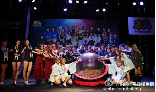 """《巅峰队决》为女团打造梦想舞台 来疯直播全方位助力""""艺人养成"""""""
