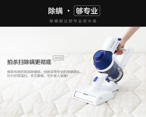 告别繁琐 TEK无线吸尘器给你更轻松的家务时光