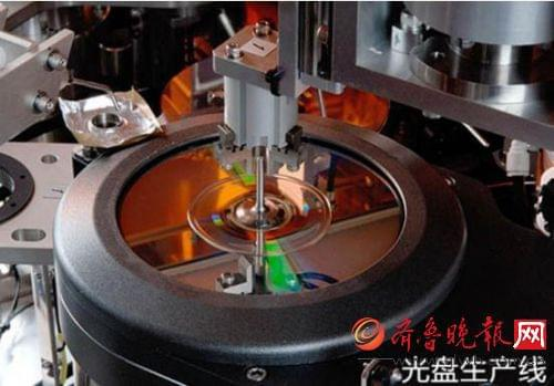 广州光盘造作广州光盘刻录广州光碟印刷【博迪亚科技】广州分公司