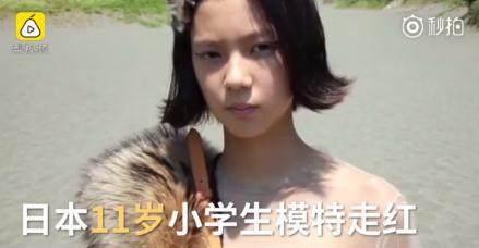 日本小学生模特厌世脸走红 气质出众